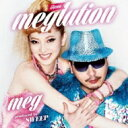 艺人名: M - meg / Megulution 【CD】