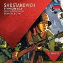 Shostakovich ショスタコービチ / 交響曲第8番 ハイティンク&コンセルトヘボウ管弦楽団 輸入盤 【CD】