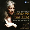 作曲家名: Ra行 - 【送料無料】 Rachmaninov ラフマニノフ / Works For 2 Pianos: Argerich Goerner Zilberstein Montero Etc 【CD】