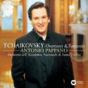 作曲家名: Ta行 - 【送料無料】 Tchaikovsky チャイコフスキー / Orch.works: Pappano / St Cecilia Academic O 【CD】