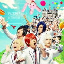 アルスマグナ / アルスマグナ In The Box 【CD】