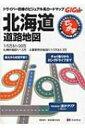 でっか字北海道道路地図 GIGA Mapple 【全集・双書】