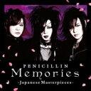 【送料無料】 PENICILLIN ペニシリン / Memories ?Japanese Maste