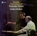 Dvorak ドボルザーク / ドヴォルザーク:ピアノ協奏曲、シューベルト:さすらい人幻想曲 リヒテル、クライバー&バイエルン国立管 輸入盤