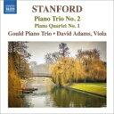 作曲家名: Sa行 - Stanford スタンフォード / ピアノ三重奏曲第2番、ピアノ四重奏曲第1番 グールド・ピアノ・トリオ、デイヴィッド・アダムズ 輸入盤 【CD】