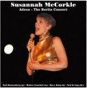 藝人名: S - 【送料無料】 Susannah Mccorkle スザンナマッコール / Adeus-: The Berlin Concert 輸入盤 【CD】