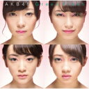 AKB48 エーケービー / Green Flash 【Type N 通常盤】 【CD Maxi】
