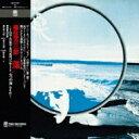 豊住芳三郎 / 藻 【CD】