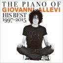 【送料無料】 ジョヴァンニ・アレヴィ / The Piano of Giovanni Allevi His Best 1997-2015 【CD】