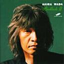 艺人名: W - 和田アキラ ワダアキラ / Ballads 2 【CD】