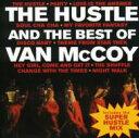 Van Mccoy バンマッコイ / Hustle And Best 輸入盤 【CD】