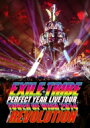 【送料無料】 EXILE TRIBE / EXILE TRIBE PERFECT YEAR LIVE TOUR TOWER OF WISH ...