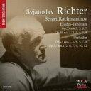 Composer: Ra Line - 【送料無料】 Rachmaninov ラフマニノフ / 練習曲集『音の絵』より、前奏曲集より スヴィヤトスラフ・リヒテル 輸入盤 【SACD】