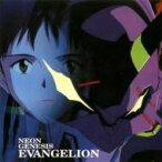 【送料無料】 NEON GENESIS EVANGELION 新世紀エヴァンゲリオン 【CD】