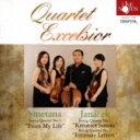 作曲家名: Ya行 - Janacek ヤナーチェク / String Quartet, 1, 2, : Quartet Excelsior クァルテット・エクセルシオ +smetana: Quartet, 1, 【CD】