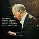 作曲家名: Ha行 - Beethoven ベートーヴェン / ピアノ・ソナタ集〜月光、悲愴、熱情、告別 ルドルフ・ゼルキン 【CD】