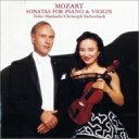 Composer: Ma Line - Mozart モーツァルト / ヴァイオリン・ソナタ集 前橋汀子、エッシェンバッハ 【CD】