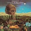 作曲家名: Sa行 - Stravinsky ストラビンスキー / 春の祭典、『火の鳥』組曲 バーンスタイン&ロンドン響、ニューヨーク・フィル 【CD】