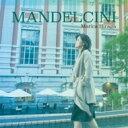 艺人名: M - 【送料無料】 平賀マリカ ヒラガマリカ / Mandelcini 【CD】