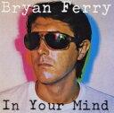 Artist Name: B - 【送料無料】 Bryan Ferry ブライアンフェリー / In Your Mind (紙ジャケット) 【SHM-CD】