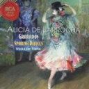 作曲家名: Ka行 - 【送料無料】 Granados グラナドス / Piano Works Vol.1-danzas Espanolas, Valses Poeticos: Larrocha 【CD】
