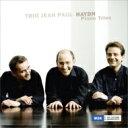 Composer: Ha Line - 【送料無料】 Haydn ハイドン / ピアノ三重奏曲集 トリオ・ジャン・パウル 輸入盤 【CD】