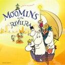 ムーミン 南の海で楽しいバカンス / オリジナル・サウンドトラック ムーミン 南の海で楽しいバカンス 【CD】
