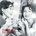 Artist Name: V - Veronica Mortensen / Presents Passed 【CD】