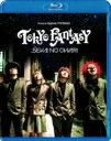 【送料無料】 SEKAI NO OWARI / TOKYO FANTASY SEKAI NO OWARI スタンダード・エディション (Blu-ray) 【BLU-RAY DISC】