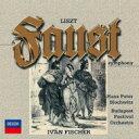 作曲家名: Ra行 - Liszt リスト / ファウスト交響曲 イヴァン・フィッシャー&ブダペスト祝祭管、ブロホヴィッツ 【SHM-CD】