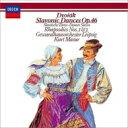 作曲家名: Ta行 - Dvorak ドボルザーク / スラヴ舞曲集作品46、スラヴ狂詩曲第1番、第3番 マズア&ゲヴァントハウス管弦楽団 【SHM-CD】