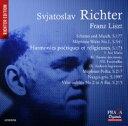 作曲家名: Ra行 - 【送料無料】 Liszt リスト / リスト・リサイタルVol.2 リヒテル 輸入盤 【SACD】