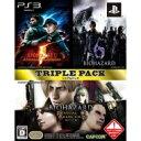 【送料無料】 PS3ソフト(Playstation3) / バイオハザード トリプルパック 【GAME】