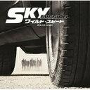 ワイルド スピード Sky Mission / ワイルド・スピード スカイミッション 【CD】