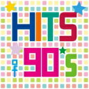 精選輯 - HITS of 90's 【CD】