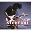 【送料無料】 Steve Vai スティーブバイ / Stillness In Motion: Vai Live In La 【BLU-SPEC CD 2】