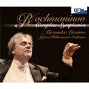 Composer: Ra Line - 【送料無料】 Rachmaninov ラフマニノフ / 交響曲全集、交響的舞曲 ラザレフ&日本フィル(3CD) 【CD】