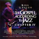 Artist Name: K - 【送料無料】 Kirk Whalum カークウェイラム / Gospel According To Jazz Chapter IV 輸入盤 【CD】