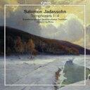 作曲家名: Ya行 - 【送料無料】 ヤーダスゾーン、ザーロモン(1831-1902) / 交響曲第1番、第2番、第3番、第4番、他 グリフィス&フランクフルト・ブランデンブルク州立管(2CD) 輸入盤 【CD】