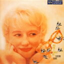 Artist Name: B - Blossom Dearie ブロッサムディアリー / Once Upon A Summertime 【CD】