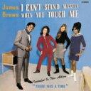 藝人名: J - James Brown ジェームスブラウン / I Can't Stand Myself 【CD】
