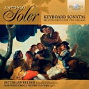 作曲家名: Sa行 - 【送料無料】 Soler ソレル / 鍵盤楽器のためのソナタ集、2台のオルガンのための協奏曲集 ベルダー、クローチ、ファン・ダイク(9CD) 輸入盤 【CD】
