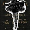 艺人名: A - Azealia Banks / Broke With Expensive Taste 【CD】
