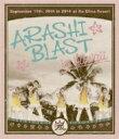 【送料無料】 嵐 アラシ / ARASHI BLAST in...