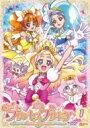Go!プリンセスプリキュア vol.1 【DVD】