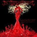 艺人名: I - 【送料無料】 In This Moment インディスモーメント / Rise Of The Blood Legion: Greatest Hits (Chapter 1) 輸入盤 【CD】