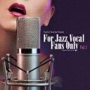 【送料無料】 For Jazz Vocal Fans Only Vol.1 【CD】