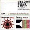Artist Name: U - Urbie Green アービーグリーン / Complete Persuasive Trombone 輸入盤 【CD】