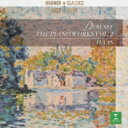 作曲家名: Ta行 - Debussy ドビュッシー / Comp.piano Works Vol.2: M.haas 【CD】