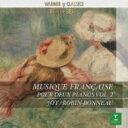 樂天商城 - Works For Duo Piano.2: Joy & Robin-bonneau 【CD】